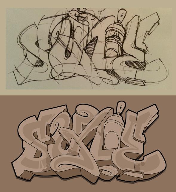 Custom Design Sample 03