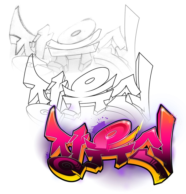Custom Design Sample 06